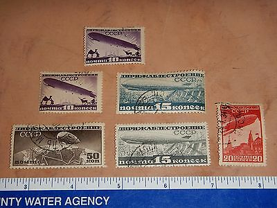 LOT OF 6 VINTAGE ORIGINAL 1930s CCCP, SOVIET ZEPPELIN STAMP SET
