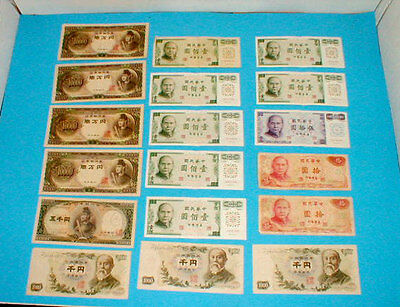 JAPAN - 18 Pieces - Currency Money Bill Japanese Bank Note 10000, 50000, 100, 50