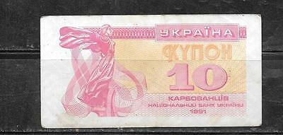 UKRAINE #84a 1991 VG CIRCULATED 10 KARBOVANTSIV BANKNOTE PAPER MONEY CURRENCY