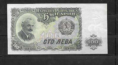 BULGARIA #86a 1951 XF CIRCULATED 100 LEVA OLD VINTAGE NOTE BANKNOTE  PAPER MONEY