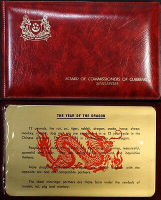 Singapore 1976 Uncirculated Mint Year Set KM# MS12 Year of the Dragon