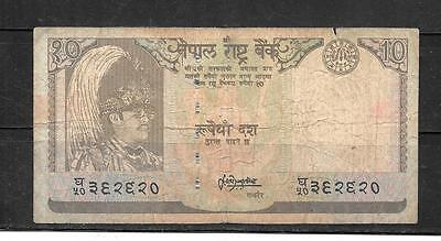 NEPAL #31a 1985 VG CIRC 10 RUPEE OLD BANKNOTE PAPER MONEY CURRENCY BILL NOTE