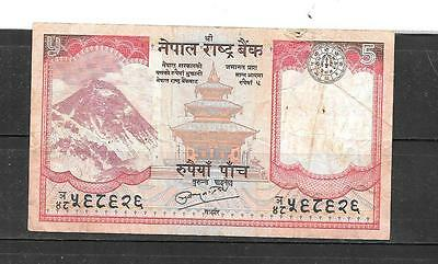 Nepal #60 2008 Vg Circ 5 Rupee Banknote Bill Note Paper Money Currency