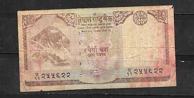 NEPAL #61b 2008 VERY GOOD CIRC 10 RUPEES BANKNOTE PAPER MONEY CURRENCY BILL NOTE