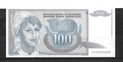 Yugoslavia #112 1992 Vf Used Old 100 Dinara Banknote Note Paper Money Currency