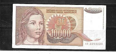 YUGOSLAVIA #116a 1992 VG USED 10000 DINARA BANKNOTE NOTE CURRENCY PAPER MONEY