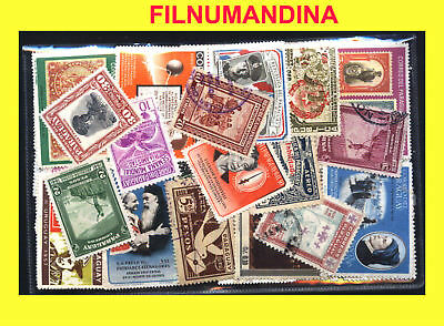 Paraguay 500 Diferents Collection Lot Old+ Modern Used