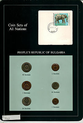 Nicely Packaged Uncirculated Coin Set From Bulgaria
