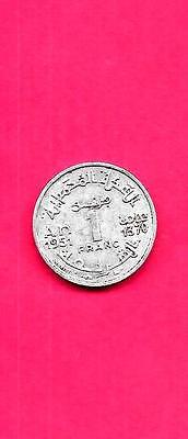 Morocco French Y46 1951 Vf-Very Fine-Nice Old Vintage Aluminum Franc Coin