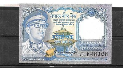 Nepal #22 1974 Old Unused Mint Rupee Banknote Paper Money Currency Bill Note