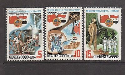 Russia 1987 Space Mint unhinged set 3 stamps