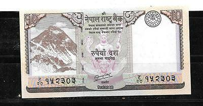 NEPAL #61 2008 10 rupee UNCIRCULATED animal BANKNOTE BILL NOTE PAPER MONEY