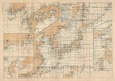 1940 Or Showa 15 Index Map Of Imperial Japanese Charts Including Taiwan