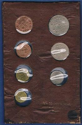 1964 Nepal His Majesty's Mint Set - 7 Coins - Kathmandu, Scarce Original Package