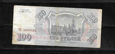 Russia #254 1993 Vg Circulated Old 100 Rubles Banknote Paper Moneybill Note