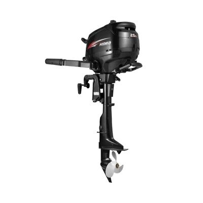 HIDEA 2.5 HP Outboard Engine, Short Shaft  Part# HDF2.5HS