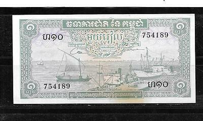 CAMBODIA #4c 1975 CRISP MINT OLD RIEL BANKNOTE PAPER MONEY CURRENCY BILL NOTE