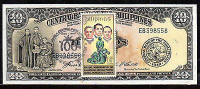 Philippines (ND) Ten Pesos with GumBorZa commemorative  stamp and cancel