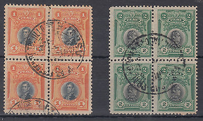 Peru Unchecked Mixed Condition Selection; see both scans; Ref: 211