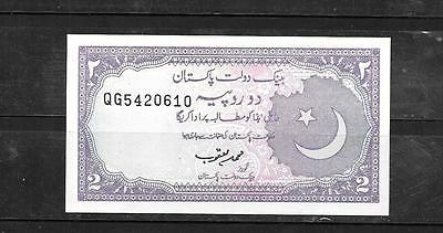 Pakistan #37 1985 Uncirculated Old 2 Rupee Currency Banknote Bill Paper Money