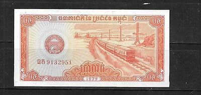 CAMBODIA #27a 1979 5 KAK UNCIRCULATED OLD BANKNOTE NOTE CURRENCY PAPER MONEY