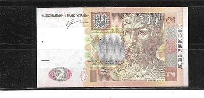 UKRAINE #117d UNCIRCULATED 2013 NEW 2 HRYVNIA CURRENCY PAPER MONEY BANKNOTE NOTE