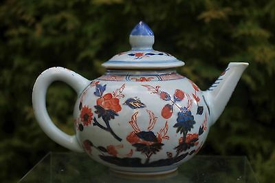Lovely Antique Chinese Hand-painted Teapot