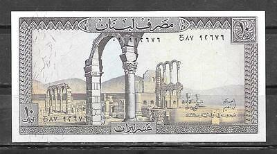 LEBANON #63f UNUSED OLD 1986 10 LIVRES BANKNOTE PAPER MONEY CURRENCY BILL NOTE