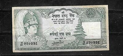 NEPAL #34c 1983 VG CIRC 100 RUPEES OLD BANKNOTE PAPER MONEY CURRENCY BILL NOTE