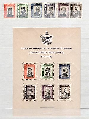 A27093/ Yougoslavie Yougoslavia Lot 1943 Neufs * / ** / Mint Mh / Mnh 93 €