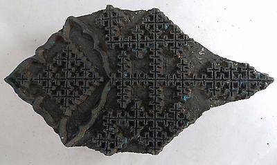 Antique / Vintage Hand Carved Printing Wood Block Textile / Fabric - Indian
