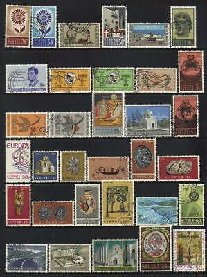 Cyprus 1964-1967 Used Selection