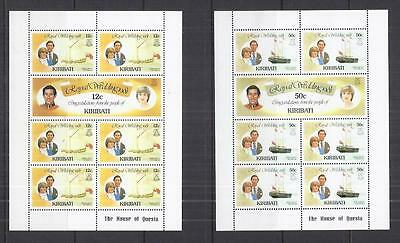y1629 Thematics Royal Wedding 1981 / A Small Collection Early & Modern Umm