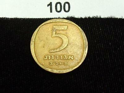 1962 Israel 5 Agorot - SMALL DATE JE5722 KM#25 - COIN #100