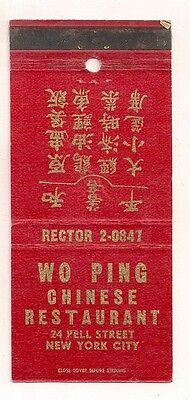 Wo Ping Chinese Restaurant 24 Pell Street, New York City NY Matchcover 051417