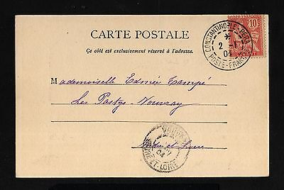 15863-TURKEY-LEVANT-OTTOMAN POSTCARD CONSTANTINOPLE to NOUVRAY (france)1904