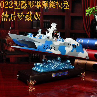 022 stealth missile boat alloy ship model 1-200