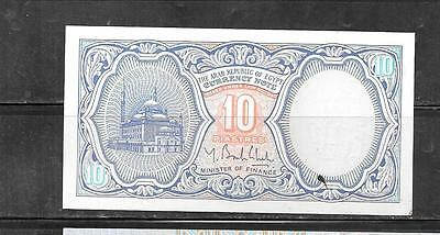 EGYPT #189b UNCIRCULATED 10 PAISTRES BANKNOTE PAPER MONEY CURRENCY BILL NOTE