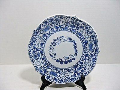 Blue & White Sadek by Andrea Pottery Serving Tray Platter Plate Floral & Rabbits