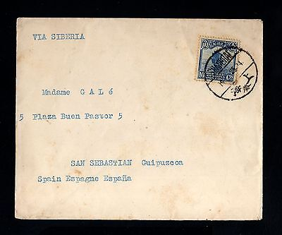 15286-CHINA-OLD COVER SHANGHAI to GUIPUZCOA (spain) 1925.Chine