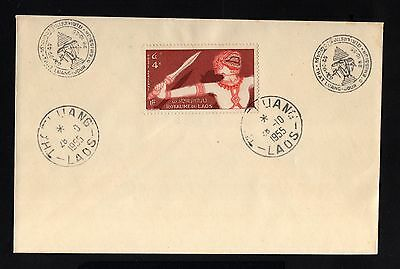 15853-LAOS-COMMMORATIVE FIRST DAY COVER THAT LUANG.1955.French colonies.ROYAUME