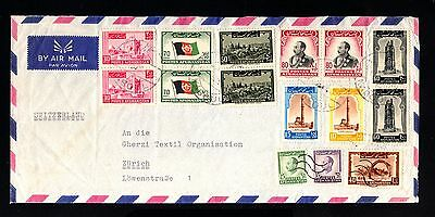 15924-AFGHANISTAN-AIRMAIL COVER KABUL to ZURICH(switzerland)1951.Postes afghanes