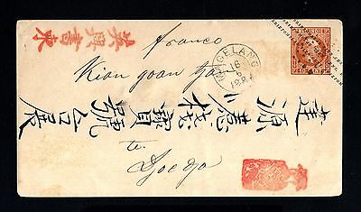15958-NETHERLAND INDIES-OLD COVER MAGELANG to PERANG.1884.Indias HOLANDESAS