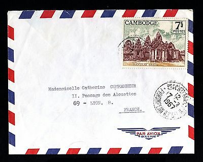 15474-CAMBODIA-AIRMAIL COVER PHNOMPENH to LYON (france)1967.Cambodge.