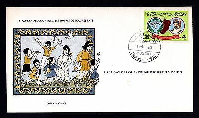 16042-SULTANATE of OMAN-FIRST DAY COVER MUSCAT.1983.Premier jour.primer dia.