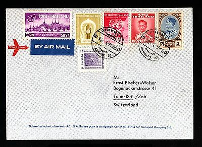 15923-THAILAND-AIRMAIL COVER BANGKOK to RUTI (switzerland)1950.Thailande.AERIEN.