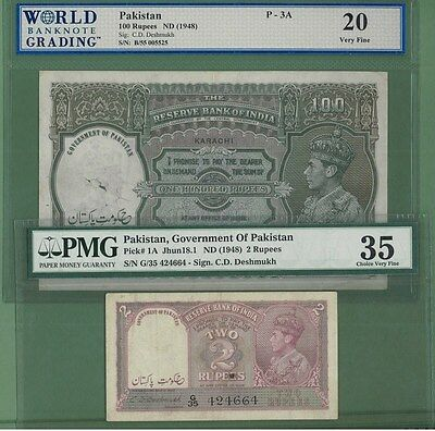 PAKISTAN OVPT INDIA SET OF FIVE NOTES P-1 to P-5 1947 KING GEORGE RARE!!!!