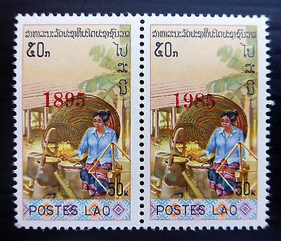 "LAOS 1985 ""Error of Date"" 1895 for 1985 U/M Pair NB946"