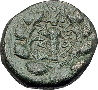 SARDES in Lydia 133BC Authentic Ancient Greek Coin APOLLO & HERCULES CLUB i61805