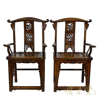 Chinese Antique Ming Style Official's Hat Armchair 15LP35
